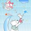 Winnie Pooh Piglet and Stars