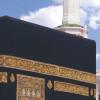 Kaaba at Night